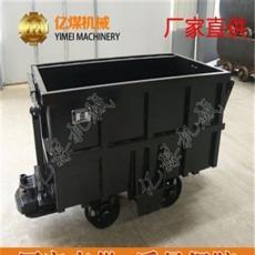 亿煤MCC1.2-6单侧曲轨侧卸式矿车厂家直销