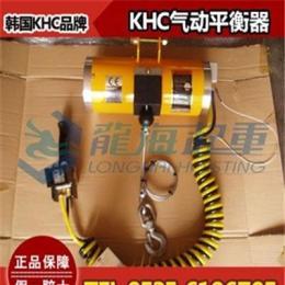 KHC气动平衡器,KAB-100-300气动平衡器,3m全程漂浮