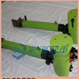 LHT30-600龙升推移千斤顶,变压器移运设备,现货