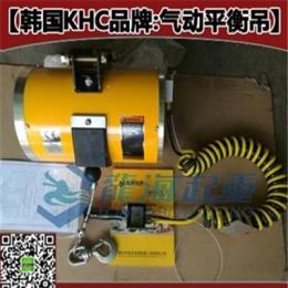 KAB-160-200气动平衡吊报价,KHC气动平衡吊代理