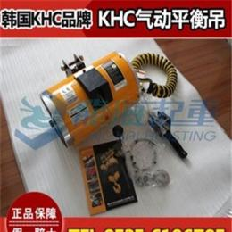 KAB-TR400-150氣動平衡吊,原廠配件可售,現貨