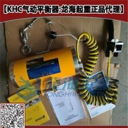 KAC-160-200气动平衡器价格,链条式气动平衡器