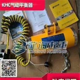 KAB-R200-150氣動平衡吊,韓國KHC品牌原裝正品