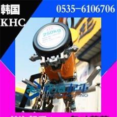 KHC气动葫芦KA2S-100型【载荷1T/保质1年】龙海起重