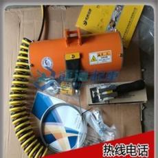 dongsung气动平衡器BH06020,单绳式气动平衡器