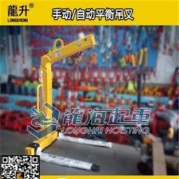 3吨手动平衡吊叉,3吨手动平衡吊叉厂家,托盘吊装专用