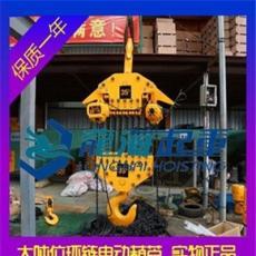 10吨大吨位环链电动葫芦【龙升环链电动葫芦报价】龙海起重
