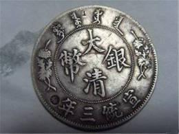 大清银币曲须龙快速上门交易正规的公司