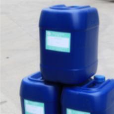 ZH-907 氧化性杀菌剂