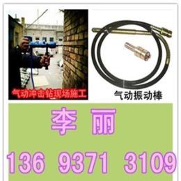 焦作平顶山洛阳矿用气动防爆钻 QCZ-1-4.5气动防爆钻技术参数 气动砼振动器