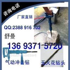 吉林黑龙江岩石砖墙手持式气动冲击钻厂家 钨钢合金钻头钻机 质量保证