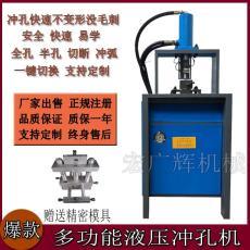 腳手架鋼管機矩形下料機角鋼斷切沖孔液壓機