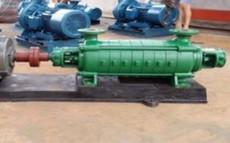 多级泵DG25-50-4卧式锅炉给水泵现货批发