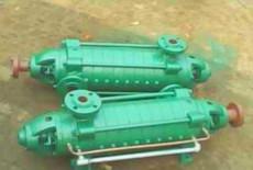 多级泵离心泵DG25-50-8高温压多级泵现货