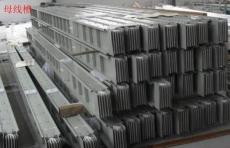海陵廢舊母線槽拆除回收價格母線槽回收廠家
