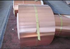 C15735铜板 C15735铜带