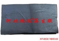丁青再生胶生产的耐油胶管及价格