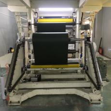 阻燃青稞纸UL94-V0等级环保无卤绝缘可定制