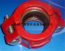 �h型KRHD卡箍式柔性管接�^