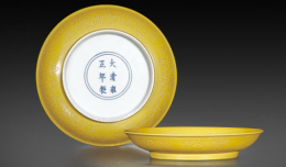 河南卫视鉴宝栏目在线拍卖藏品征集条件