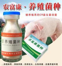 别人都是怎么用em菌种养猪的