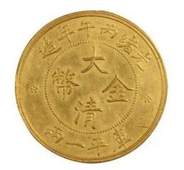 国内古币大清金币现在市场价多高