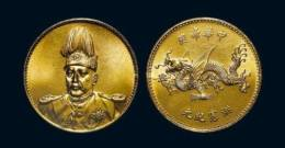 国内袁世凯纪念币现在市场价多高