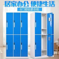 更衣柜 密碼更衣柜 單位更衣柜