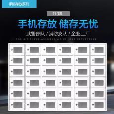 手機存放柜 密碼手機存放柜 單位手機存放柜