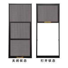 重慶全景開放式三合一金剛網紗窗打開面積大