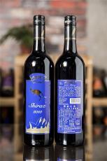 2010切拉子葡萄酒宴會酒會飲用澳洲進口