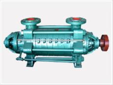 供應鍋爐給水泵DG12-25-7批發多級泵