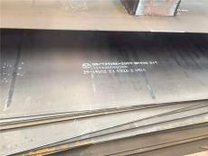 银川NM400钢板银川耐磨板现货NM400代理商