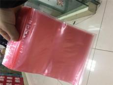 蘇州紅色藍色黑色防靜電自封袋防靜電PE袋