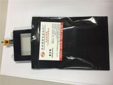 蘇州印刷PE袋印刷膠帶印刷屏蔽袋靜電袋廠家