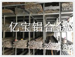 EN AW-3004-H32耐腐蝕鋁合金棒材