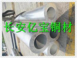 EN AW-3004-H24耐腐蝕鋁合金棒材