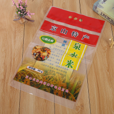 复合塑料三边封包装袋批发定做休闲自封包装
