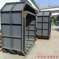 市政专用立式化粪池钢模具