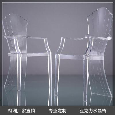 凯澜直销现代亚克力有机玻璃水晶椅可定制