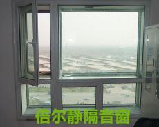 无锡隔音窗最新窗户款式
