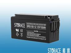 重慶市蓄雷蓄電池參數數據
