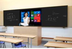 智能互动教学触控纳米黑板一体机