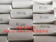 供應CDE無感電容930C2W1P8K-F 吸收電容器