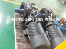 CHHM減速機住友上海銷售