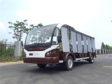 陜西電動觀光車推薦品牌咸陽湖環湖觀光車