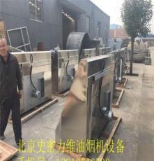 深圳微型耀邦高效油烟净化器