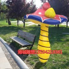 景观大蘑菇雕像玻璃钢园林绿地蘑菇雕塑价格