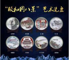 张松茂颐和园八景艺术瓷盘