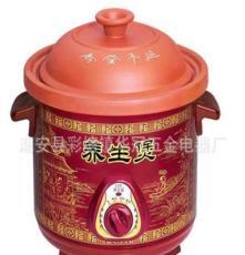 華爾冠紫砂鍋陶瓷電燉鍋煲湯好幫手燉湯湯鍋寶養生鍋